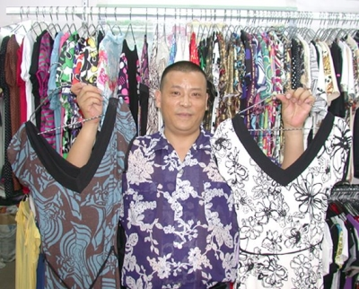 Wang Lin, Clothing Manufacturer & Wholesaler, Guangzhou