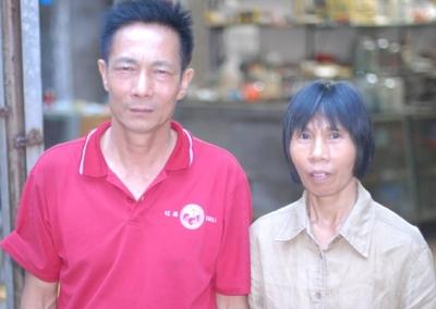 Guan Han Ji & Xiao Wang Qi, NanTing village