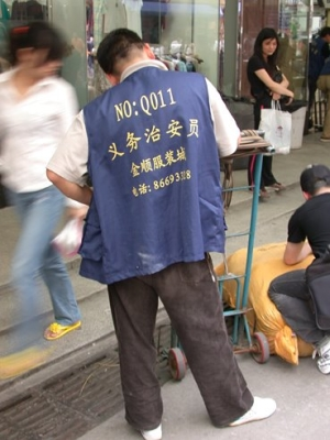 Wholesale Porters, Guangzhou